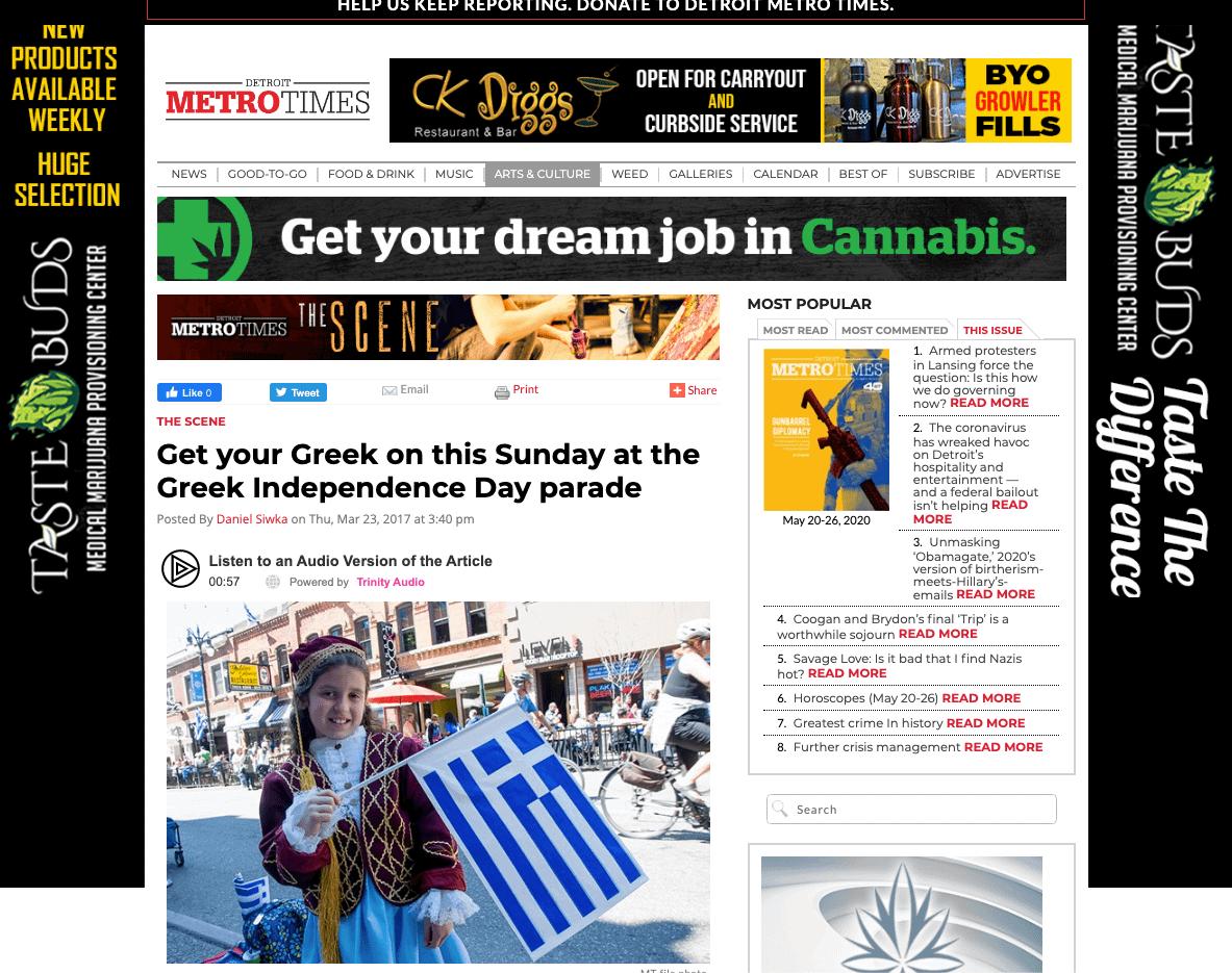 DETROIT METRO TIMES GREEK PARADE RECAP